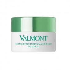 Реструктуризирующий крем для кожи вокруг глаз против возрастных морщин Фактор III - Valmont Dermo Structuring Master Eye Factor III