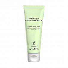 Пілінг-гель для відновлення шкіри обличчя - Genosys EPI Turnover Boosting Peeling Gel