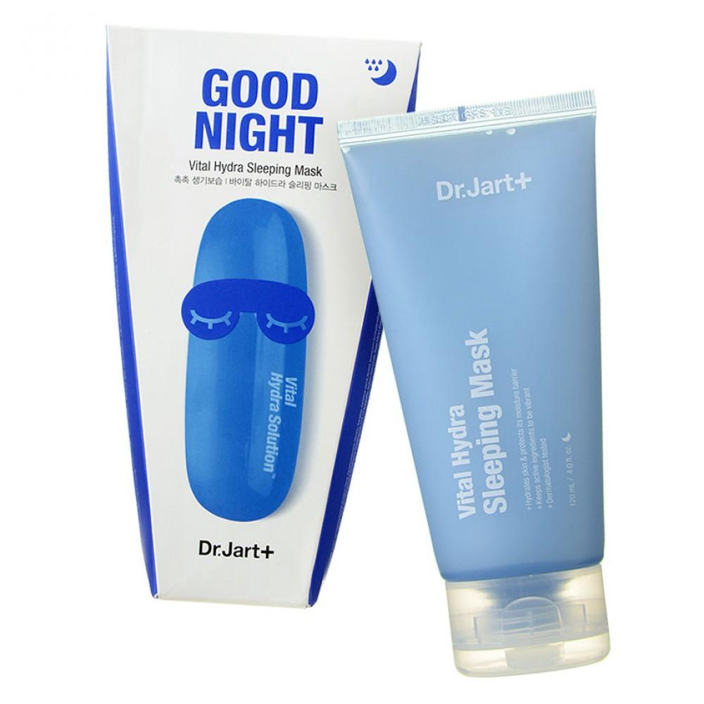 Зволожуюча нічна маска з гіалуроновою кислотою - Dr. Jart+ Dermask Water Jet Vital Hydra