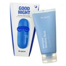 Увлажняющая ночная маска с гиалуроновой кислотой - Dr. Jart+ Dermask Water Jet Vital Hydra