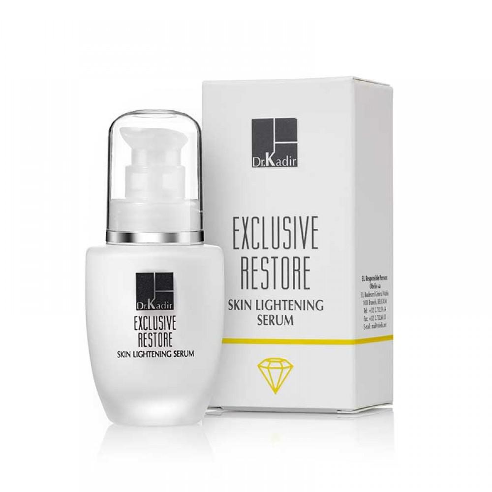 Освітлюючий серум для обличчя - Dr. Kadir Exclusive Restore Skin Lightening Serum
