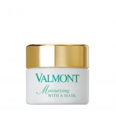 Зволожуюча маска - Valmont Moisturizing with a Mask