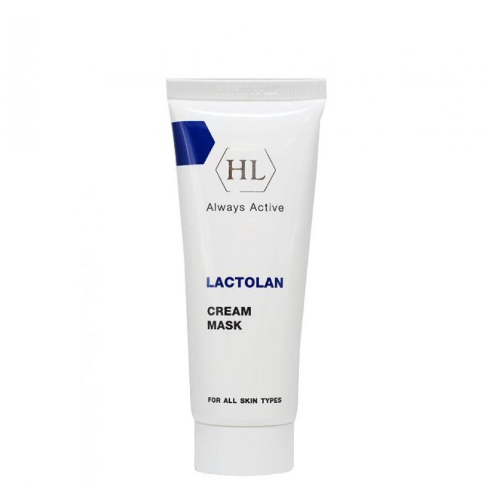 Питательная маска для лица - Holy Land Cosmetics Lactolan Cream Mask