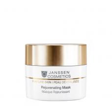 Омолаживающая маска - Janssen Cosmetics Rejuvenating Mask