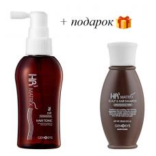 Набор (тоник от выпадения + шампунь в подарок) - Genosys HR3 Matrix Clinical Hair Kit