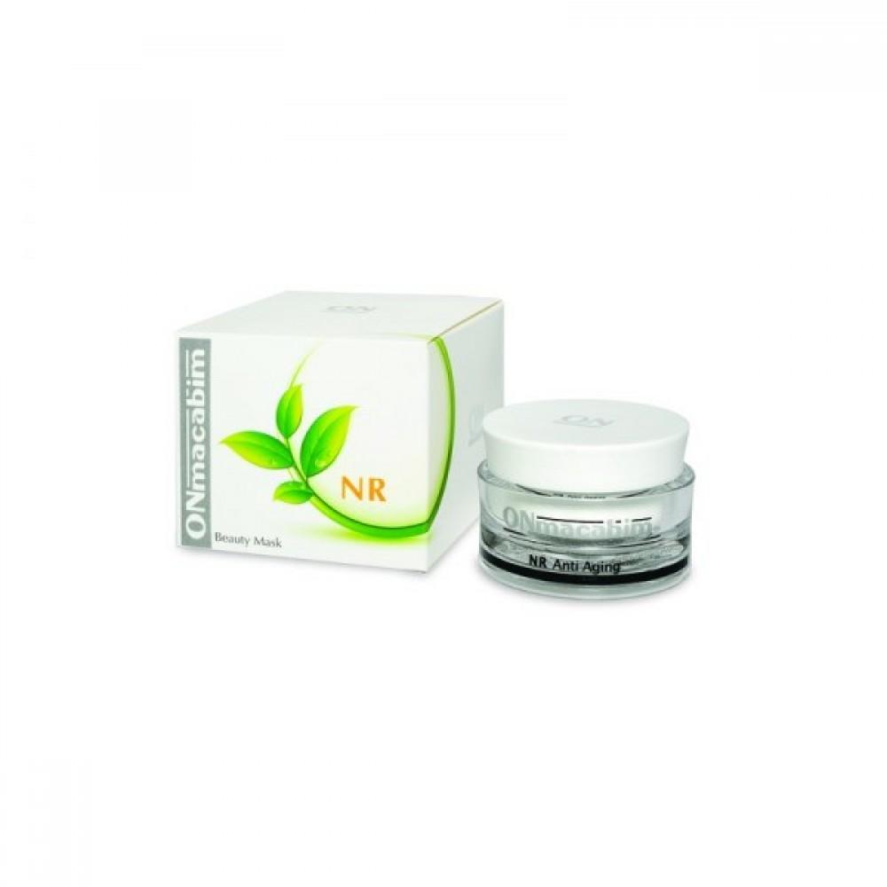 Маска мгновенной красоты для увлажнения и освежения кожи лица - OnMacabim NR Line Beauty Mask