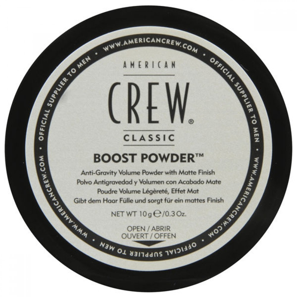 Антигравитационная пудра для объема с матовым эффектом - American Crew Boost Powder