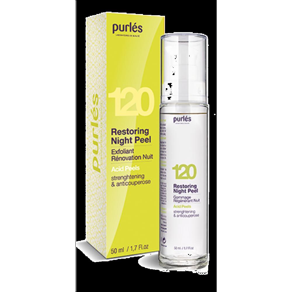 Восстанавливающий ночной пилинг для укрепления и борьбы с куперозом - Purles Restoring Night Peel