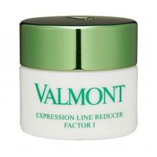 Восстанавливающий крем против морщин Фактор I - Valmont Prime AWF Expression Line Reducer Factor I