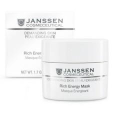 Энергонасыщающая регенерирующая маска - Janssen Cosmetics Rich Energy Mask