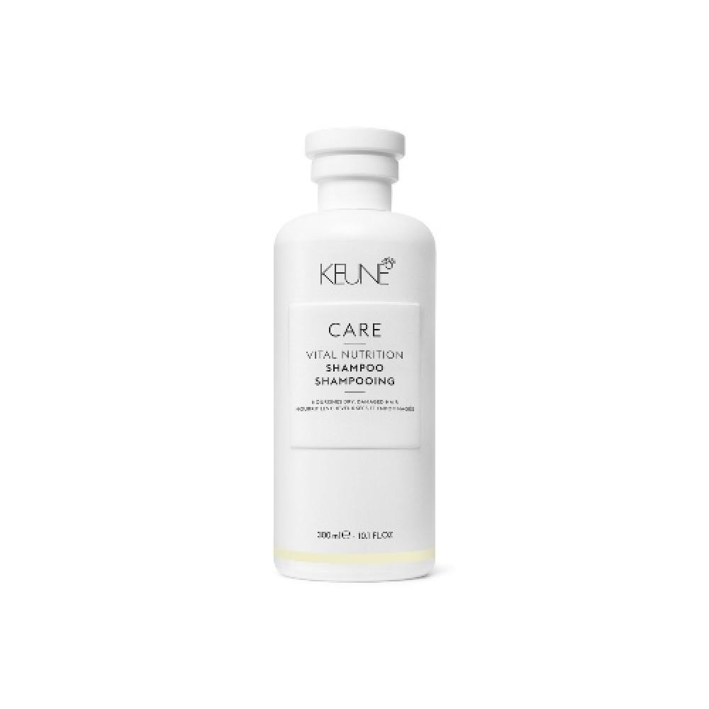 """Шампунь """"Основное питание"""" - Keune Care Line Nutrition Shampoo"""