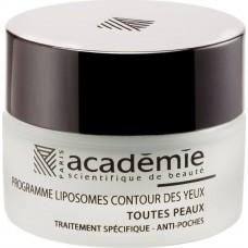 Липосомальная программа для век против отеков  - Academie Programme Liposomes Contour Des Yeux