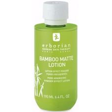 Лосьон матирующий сужающий поры -  Erborian Bamboo Matte Lotion