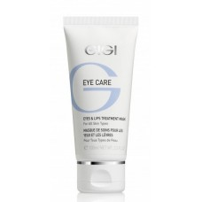 Маска для век и губ - GIG EYE CARE Treatment Mask