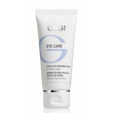 Маска для век и губ - GIG EYE CARE Treatment Mask