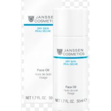 Питательное масло для лица - Janssen Cosmetics Face Oil