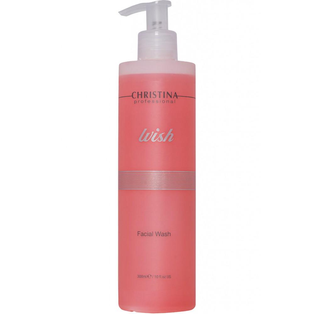 Лосьон-очиститель для лица - Christina Wish-Facial Wash