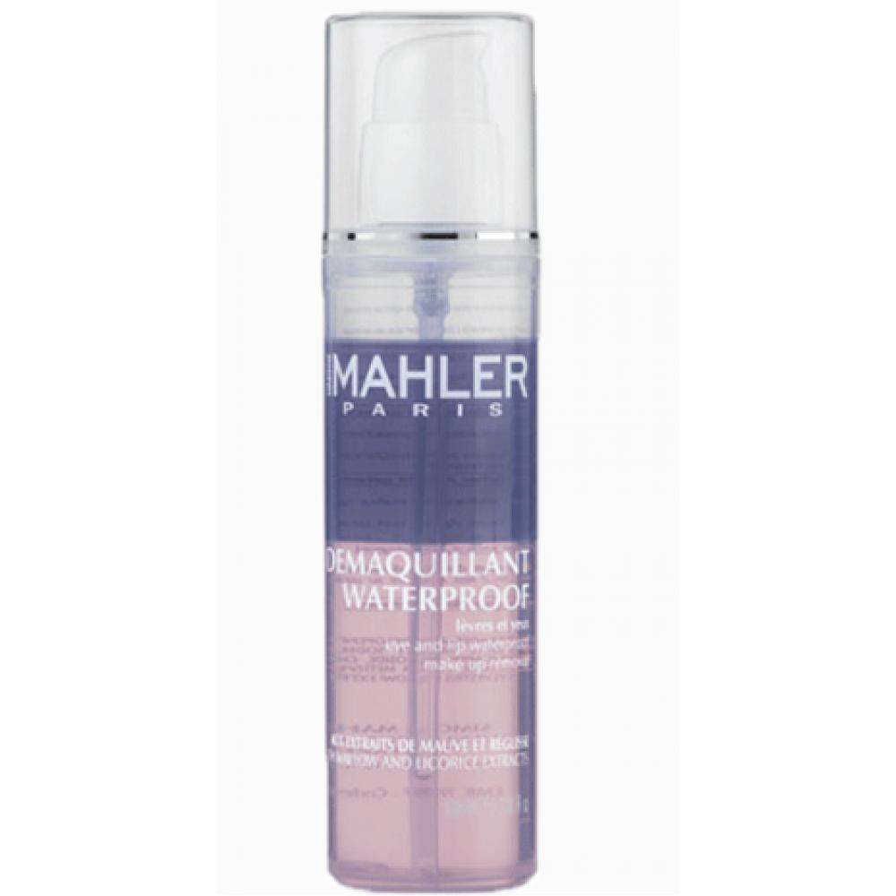 Двухфазное средство для снятия водостойкого макияжа с глаз и губ - Simone Mahler Paris Demaquillant Waterproof