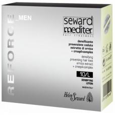 Укрепляющий лосьон для предотвращения выпадения волос - Helen Seward Mediter Men Densifying Lotion