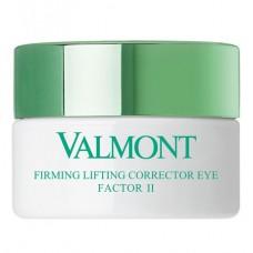 Крем для лифтинга и упругости кожи вокруг глаз Фактор II - Valmont Firming Lifting Corrector Eye Factor II