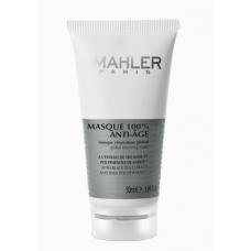 Антивозрастная маска «Полное обновление» - Simone Mahler MASQUE 100% ANTI-ÂGE