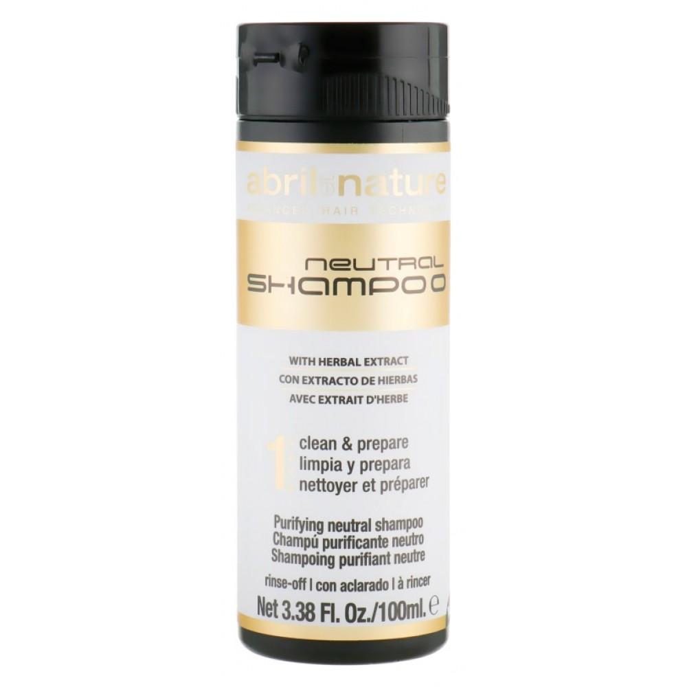 Восстанавливающий шампунь для волос - Abril et Nature Neutral Shampoo №1