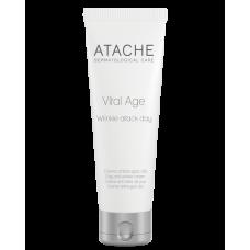 Интенсивный дневной крем - Atache Retinol Vital Age Cream Day