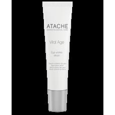 Крем для век омолаживающий - Atache Retinol Eye Contour Cream