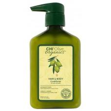 Кондиционер для волос и тела - CHI Olive Organics Hair and Body Conditioner
