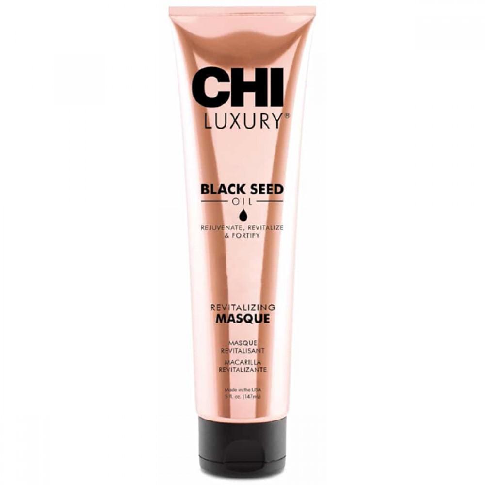 Восстанавливающая маска с маслом черного тмина - CHI Luxury Black Seeds Oil Revitalizing Masque