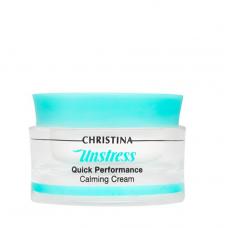 Успокаивающий крем быстрого действия - Christina Unstress Quick Performance Calming Cream