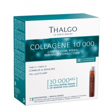 Интенсивный курс коллаген - Thalgo Collagene 10000