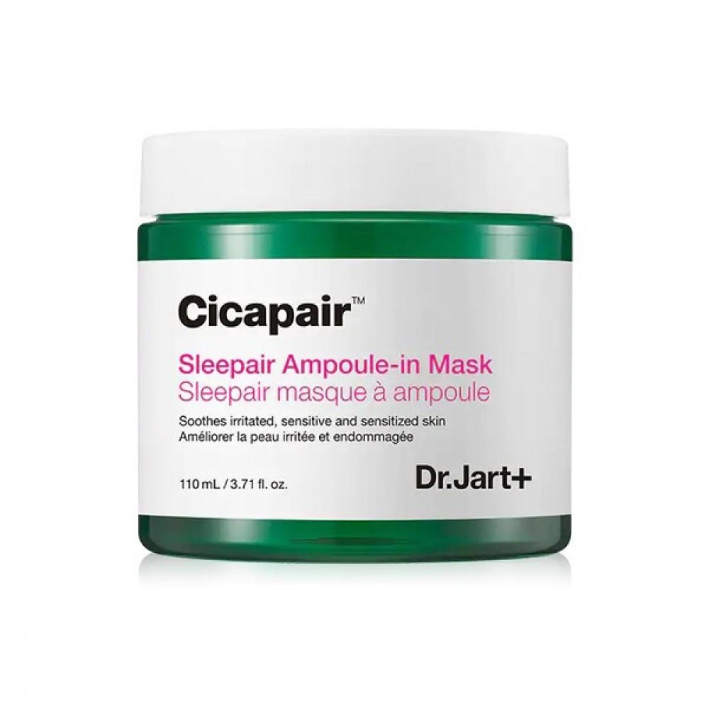 Восстанавливающая ночная маска антистресс для лица - Dr. Jart+ Cicapair Sleepair Ampoule-in Mask