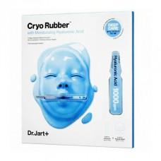 """Альгинатная маска """"Увлажнение"""" с гиалуроновой кислотой - Dr. Jart+ Cryo Rubber with Moisturizing Hyaluronic Acid"""