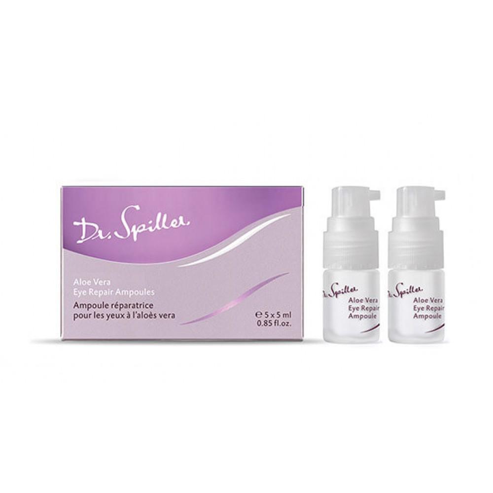 Восстанавливающий концентрат для кожи вокруг глаз с экстрактом Алоэ Вера -  Dr. Spiller Aloe Vera Eye Repair Ampoules