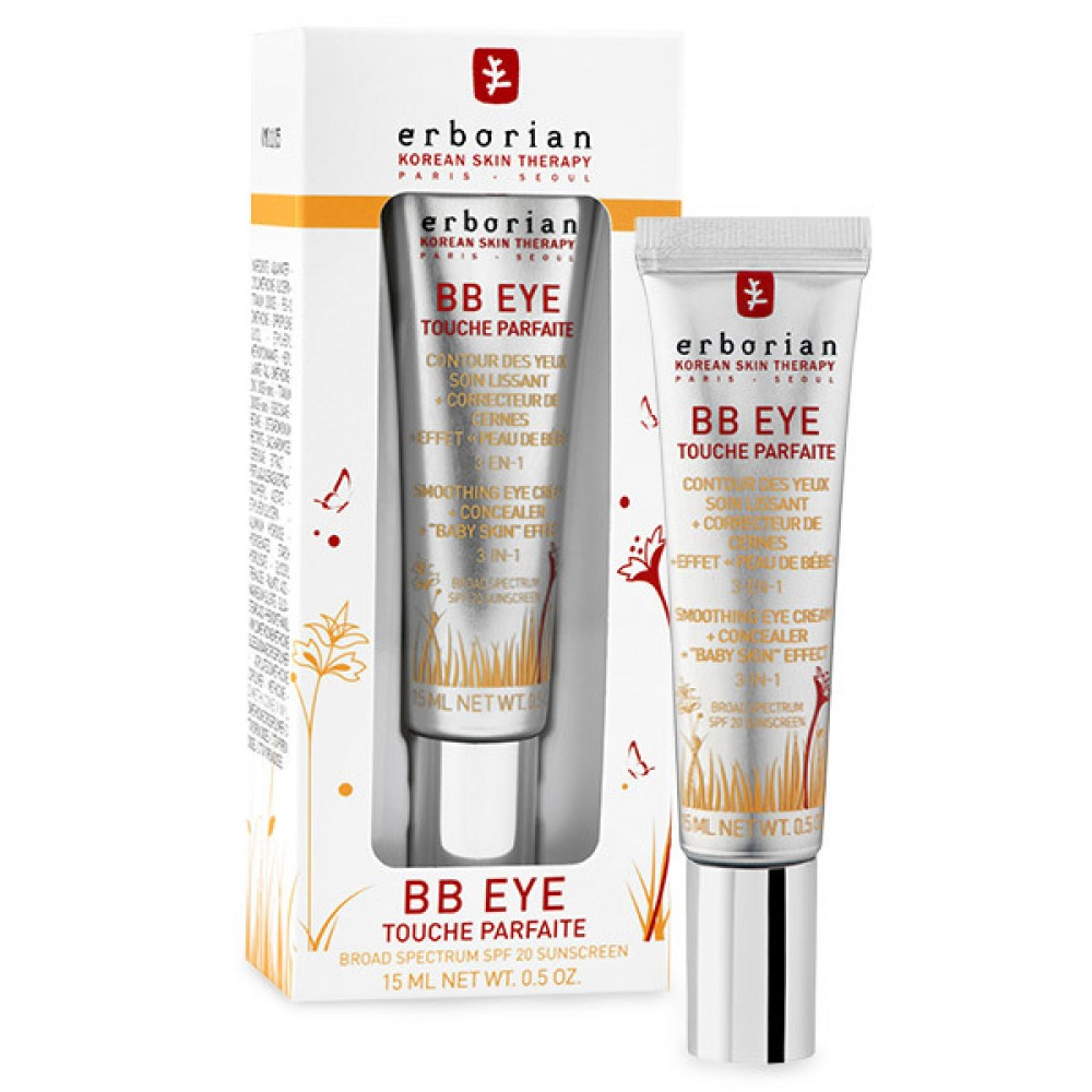 ВВ-крем для шкіри навколо очей - Erborian BB Eye Touche Parfaite