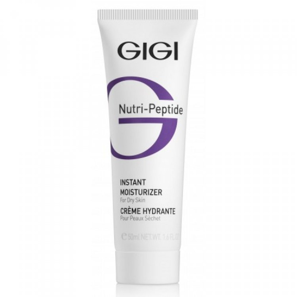 Увлажнитель для сухой кожи - GIGI Nutri-Peptide Instant Moisturizer for Dry Skin