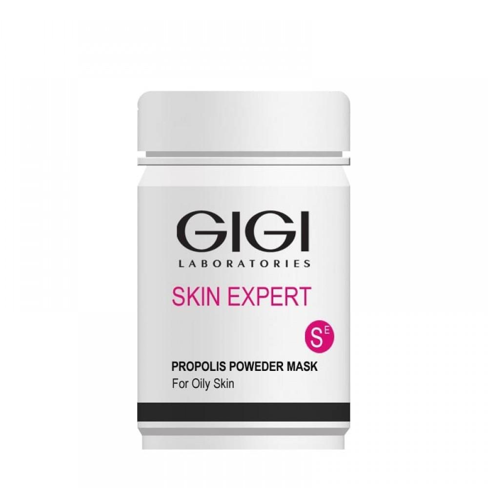 Антисептическая прополисная пудра для жирной кожи - GIGI Propolis Powder Mask