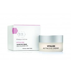 Активный крем для глаз - Holy Land Cosmetics Vitalise Active Eye Cream