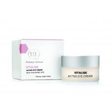 Активный крем для глаз - Holy Land Cosmetics Vitalise Active Eye Cream