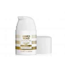 Нічна маска для обличчя з ефектом засмаги з ретинолом - James Read Sleep Mask Tan Face Retinol