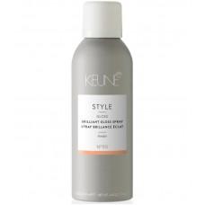 Блеск-спрей «Бриллиантовый» - Keune Brilliant Gloss Spray