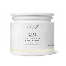 Маска для волос «Основное Питание» - Keune Care Vital Nutrition Mask