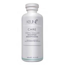 Себо-регулирующий шампунь - Keune Care Derma Regulatе Shampoo