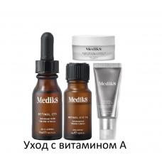 Уход для лица с витамином А