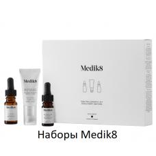 Наборы Medik8