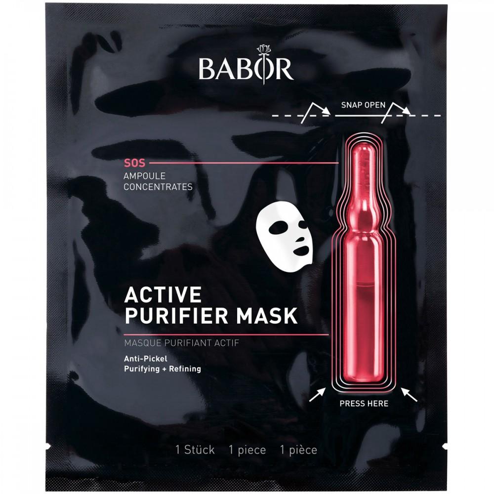 Ампульная Маска для Проблемной Кожи - Babor Active Purifier Mask