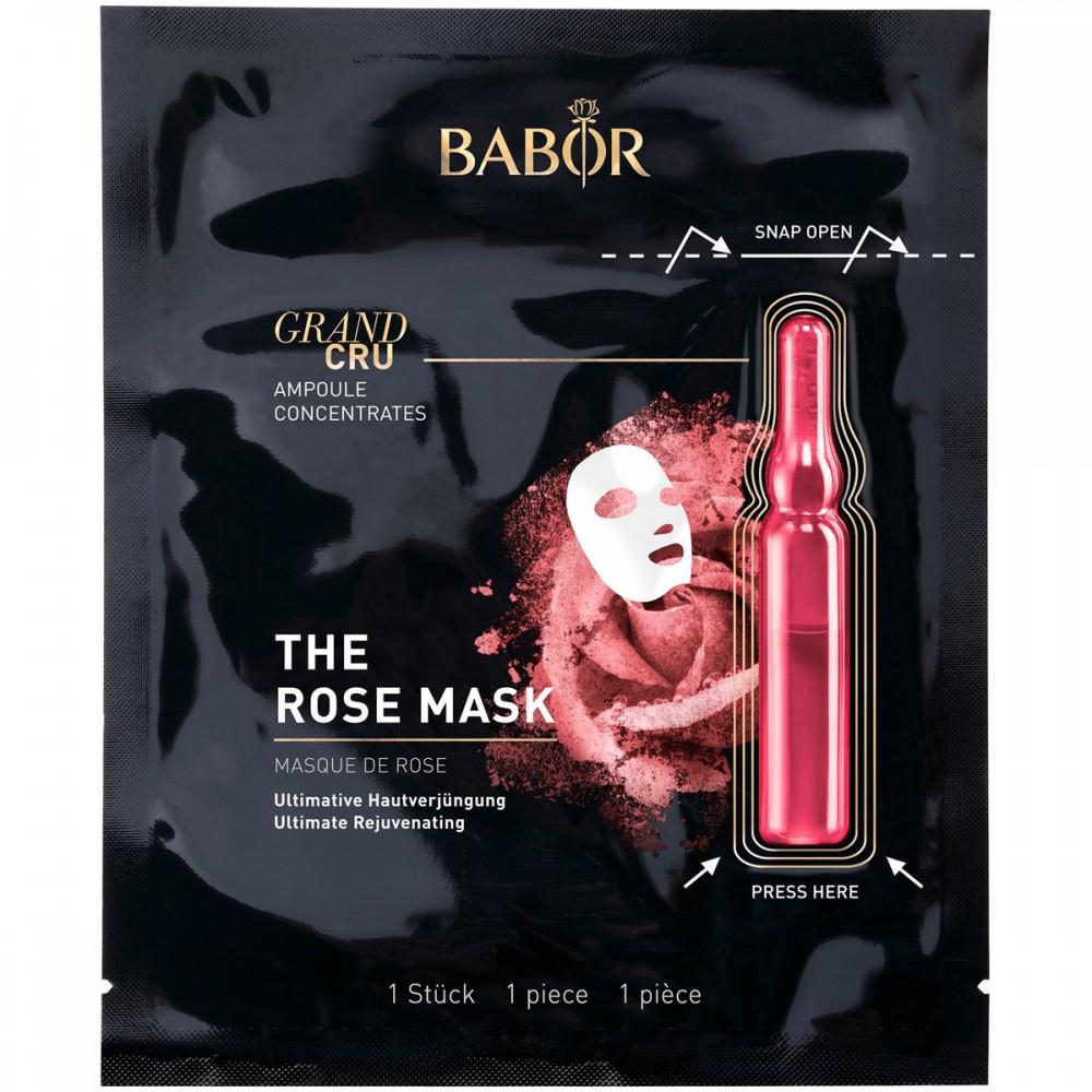 Ампульная Маска Королевская Роза - Babor The Rose Mask