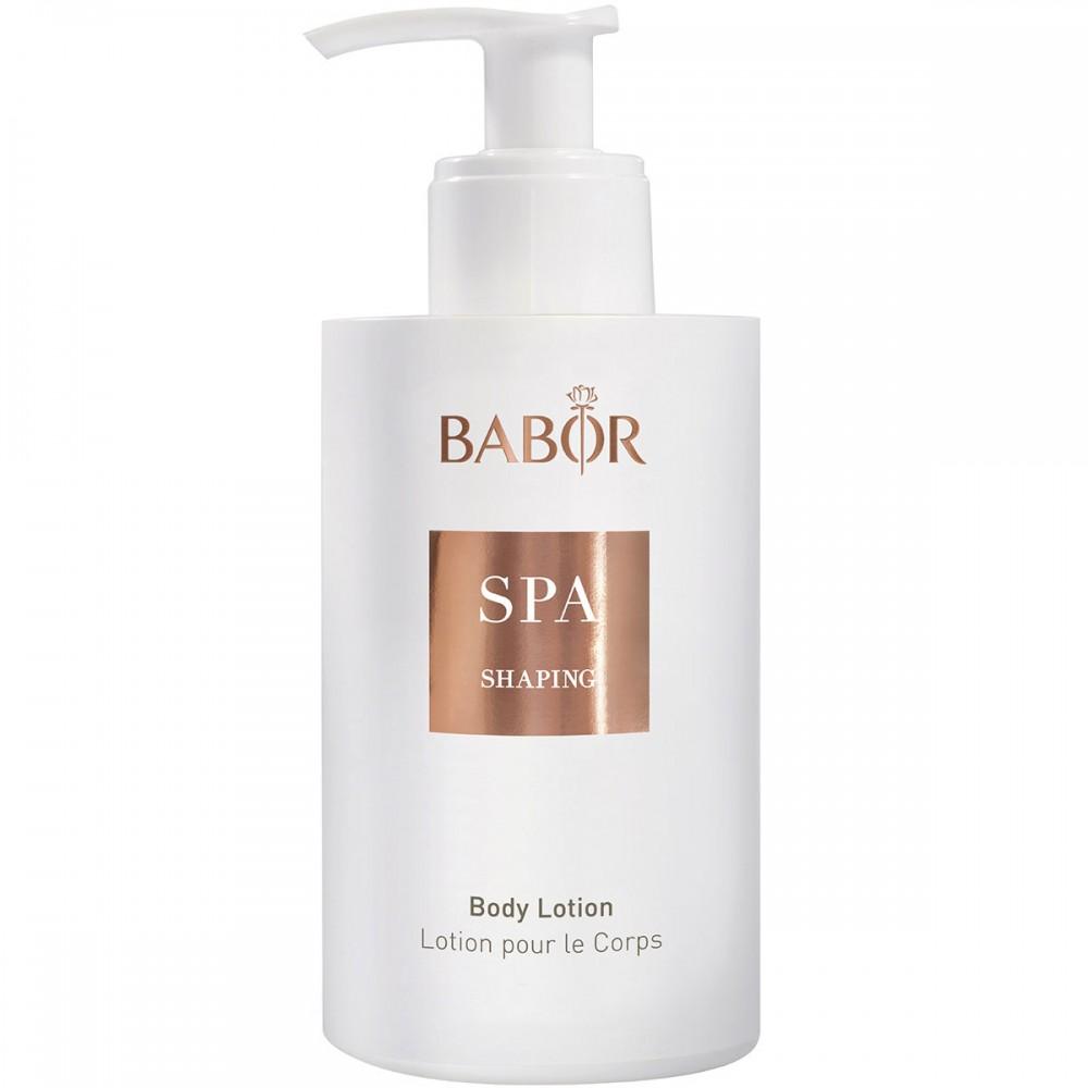 Лосьон для Тела СПА - Babor Body Lotion SPA