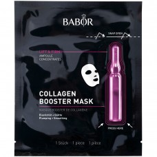 Ампульная Маска Активатор Коллагена - Babor Collagen Booster Mask